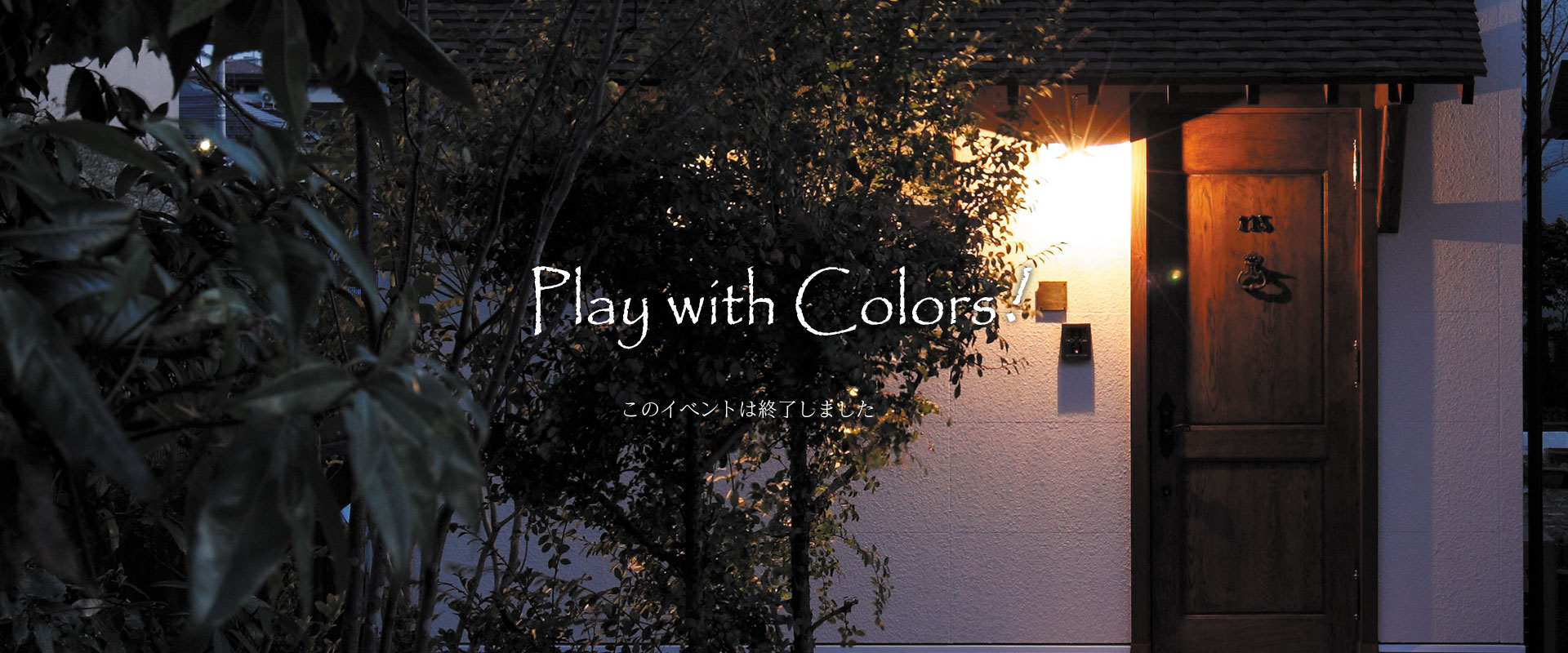 playwithcolors