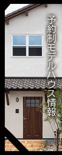 江南modelhouse